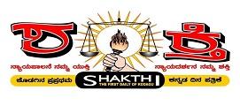 Shakthidaily